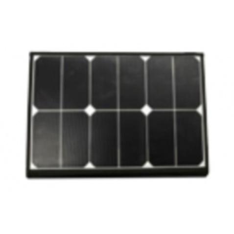 Solární panel skládací pro dobíjení baterie ePropulsion 100W